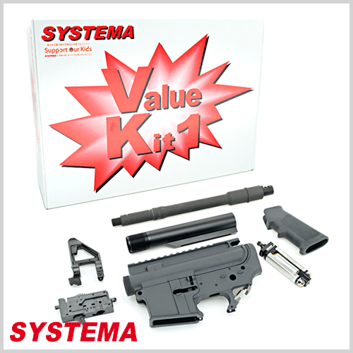 Systema PTW CQBR Value Kit 1 (Included Ambidextrouse Gear Box) Upgrade Kit [M90 & M150 Cylinder선택]