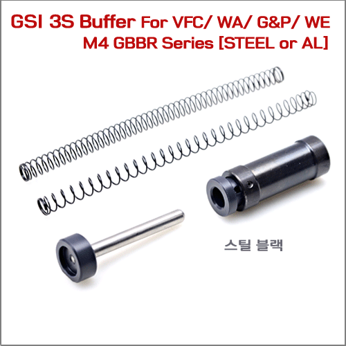 3S Buffer For VFC/ WA/ G&P/ WE M4 GBBR Series