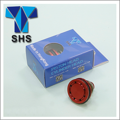 SHS Imported Aerial AL Piston Head 피스톤 해드