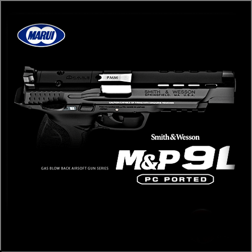 MARUI S&W M&P 9L PC PORTED 핸드건