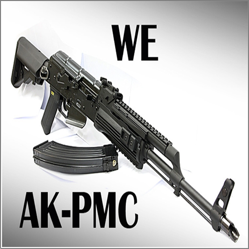 WE AK-PMC GBB 가스소총