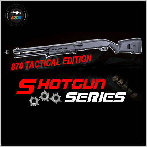 토이스타 870 TACTICAL EDITION