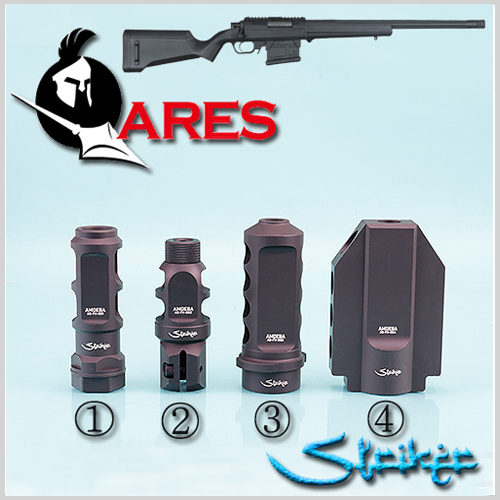 Striker Flash Hider / Big Size  ARES 스나이퍼 옵션 소염기
