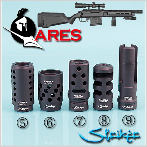 Striker Flash Hider / Small Size  ARES 스나이퍼 옵션 소염기