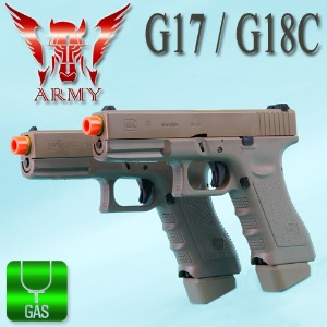 ARMY Glock 17/18c (Dark earth)
