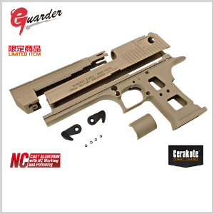 Guarder Aluminum Kit for Marui Desert Eagle .50 GBB