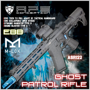 APS Ghost Patrol Rifle / ASR122 (EBB) 전동건