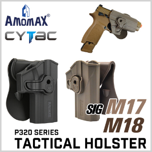 Tactical Holster for SIG P320 (M17 / M18) 전용 핸드건 홀스터