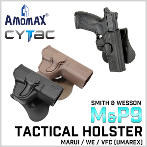 Tactical Holster for M&P9 핸드건 홀스터 (BK,TAN)