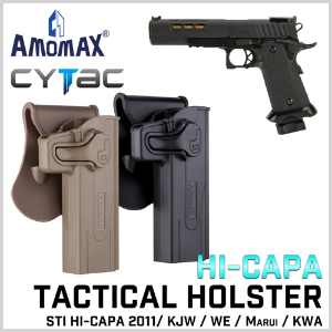 Tactical Holster for Hi-Capa 홀스터 (Marui,we,wa,kwa,kjw)