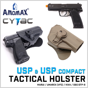 Tactical Holster for USP/USP Compact