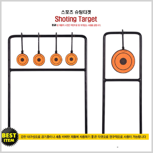 STEEL ACTION TARGET 스틸타겟