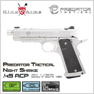 Predator Tactical Night Shrike .45 실버