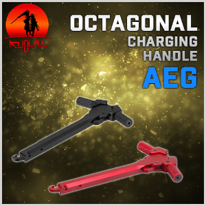 Octagonal Charging Handle 전동건용 핸들