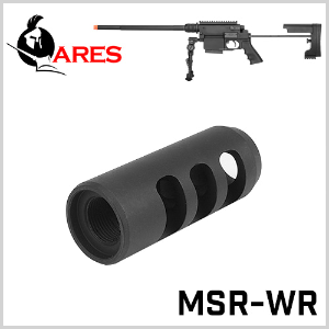 MSR-WR Flash Hider / Original 소염기