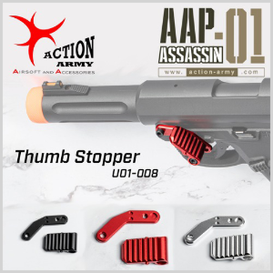 AAP-01 Thumb Stopper  - 스토퍼