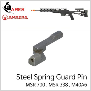 Steel Spring Guard Pin for Gunsmith - 스프링 (M40A6,MSR338,MSR700)
