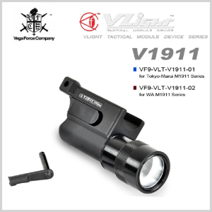 VFC V1911 Tactical Illuminator For MARUI - LED라이트