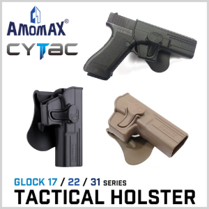 Tactical Holster for glock 17/22/31