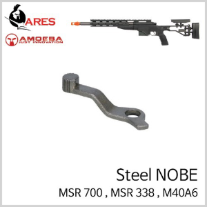 Steel Safety Nobe for Gunsmith (M40A6,MSR338,MSR700)