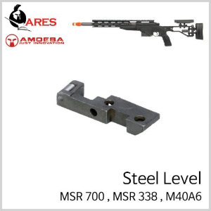 Steel Level for Gunsmith - 스틸 (M40A6,MSR338,MSR700)