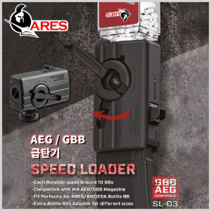 Universal BB Speed Loader for M4/M16 AEG/GBB - 스피드 로더 (급탄기)