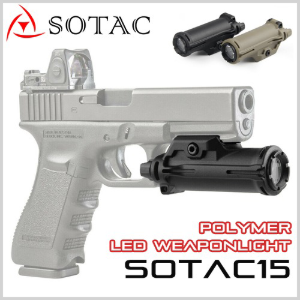 SOTAC15 Polymer LED Weaponlight - 라이트