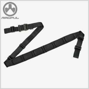 MS1® Padded Sling