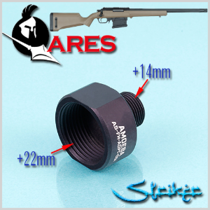 Striker Flash Hider Adapter