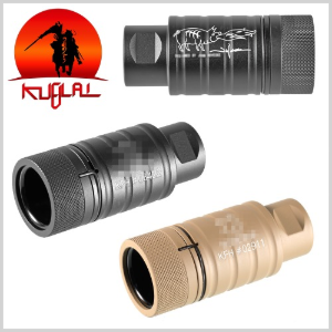 Kublai KFH Flash Hider