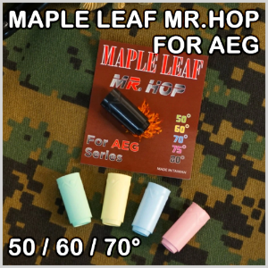 Maple Leaf MR.HOP 홉업고무 for AEG
