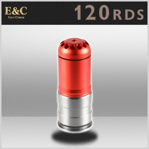 E&C BB Shower / 120 Rds